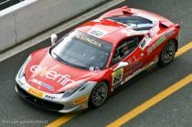 Ferrari 458 Challenge de David Gotsner - ab. au Mans 2013 - 1ère Coppa Shell 2013