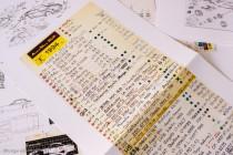 """Livre """"AMR, le résultat d'une passion"""", extrait fac-similés des documents fournis"""